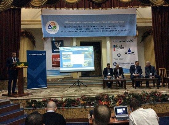 Международная научно-практическая конференция Яремче