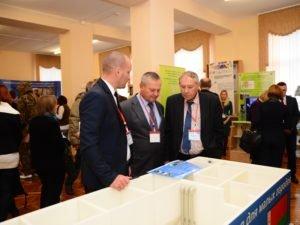 Международный водный форум «Водные ресурсы и климат»