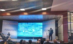 Конференция водоканала 2020
